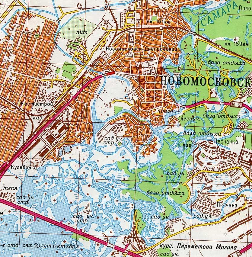 Самара2 (Новомосковск)