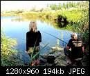 отчет о рыбалке за август